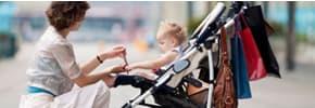 Коляски, детский транспорт