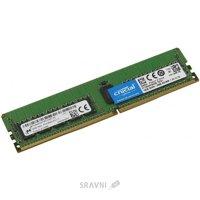 Crucial 16GB DDR4 2666MHz (CT16G4RFD8266)