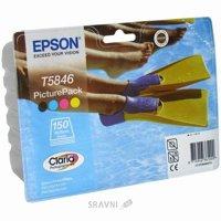 Фото Epson C13T584640