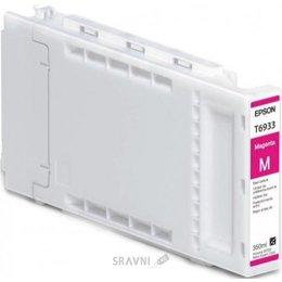 Картридж, тонер-картридж для принтера Epson C13T693300