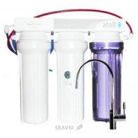 Фильтр для воды Atoll D-31si STD