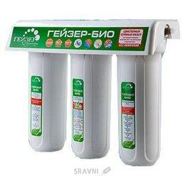 Фильтр для воды Гейзер Био 341