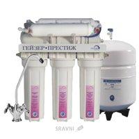 Фильтр для воды Гейзер Престиж