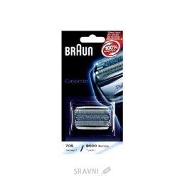 Комплектующее для бритв, триммеров, эпиляторов Braun Сетка 70S