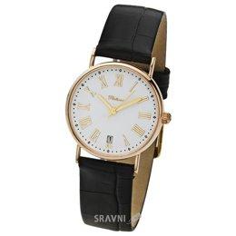 fdf3b6f79eb6073 Наручные часы: купить в Алматы - сравнить цены | Sravni.kz