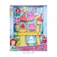 Куклу Hasbro Замок Ариель для игры с водой (B5836)