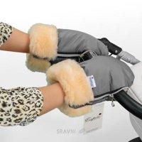 Esspero Муфта-рукавички для коляски Double
