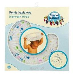 Ванночку, товар для купания детский Canpol Babies Рондо для купания 2/540