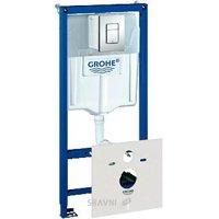 Инсталяцию Grohe Rapid SL 38775001