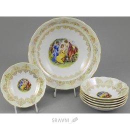 Тарелку, салатницу Leander Верона 67161416-1907