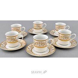 Чашку, кружку Leander Набор чашек Сабина 02160414-1373 150 мл