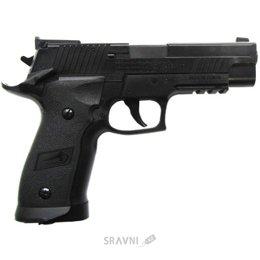 Пневматический пистолет Central Borner Z122