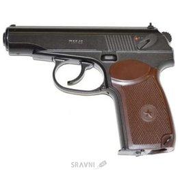 Пневматический пистолет Central Borner PM49