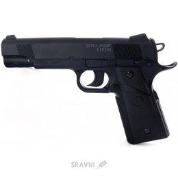 Stalker S1911G