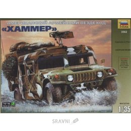 Сборную модель ZVEZDA Американский армейский вездеход Хаммер (подарочный набор) (ZVE3562PN)
