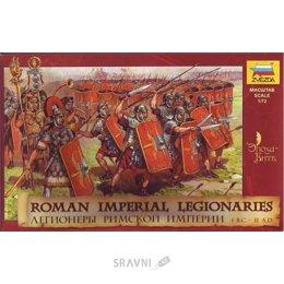 Сборную модель ZVEZDA Легионеры Римской империи. (ZVE8043)