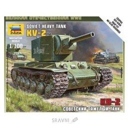 Сборную модель ZVEZDA Советский тяжелый танк КВ-2 (ZVE6202)