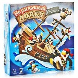 Настольную игру и головоломку Magellan Не раскачивай лодку! (MAG00684)