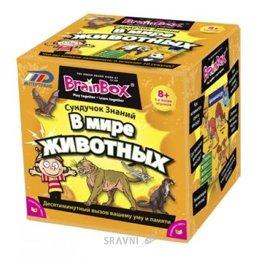 Brain Box В мире животных (90702)