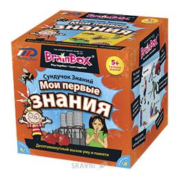 Brain Box Мои первые знания (90740)