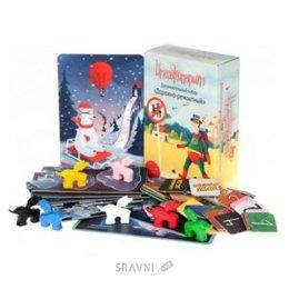 Настольную игру и головоломку StupidCasual Имаджинариум. Дорожно-ремонтный (12523)