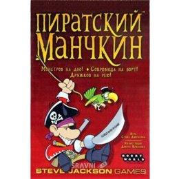 Hobby World Пиратский Манчкин (1971/1090)