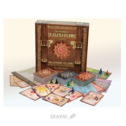 Правильные игры Зельеварение. Подарочное издание (05-01-05)