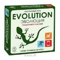 Фото Правильные игры Эволюция. Подарочный набор (13-01-04)