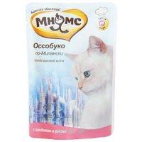 МНЯМС Влажный корм для кошек Оссобуко по-милански (ягненок с рисом) 0,085 кг