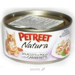 корм для кошек  Petreet Natura Куриная грудка с креветками 70 г