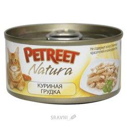 корм для кошек  Petreet Natura Куриная грудка 70 г