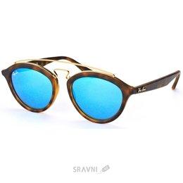 Солнцезащитные очки Ray-Ban Gatsby (RB4257 6092/55)
