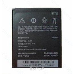 Аккумулятор для мобильных телефонов HTC BOPBM100