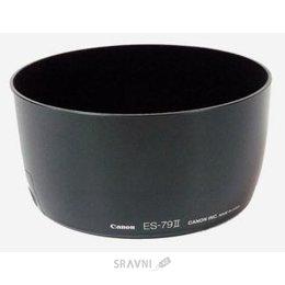 Бленд, крышку для объективов Canon ES-79 II