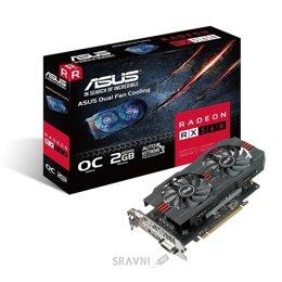 Видеокарту ASUS Radeon RX 560 2GB GDDR5 (RX560-O2G)
