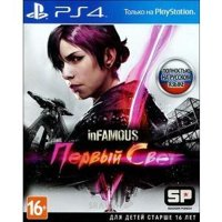 Фото Infamous First Light (PS4)