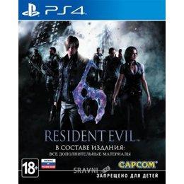 Игру для приставок Resident Evil 6 (PS4)