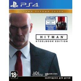 Игру для приставок Hitman The Complete First Season Steelbook Edition (PS4)
