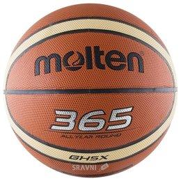 Мяч Molten BGH5X