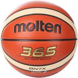 Мяч Molten BGN7X