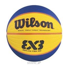 Мяч Wilson Fiba 3X3 replica 6