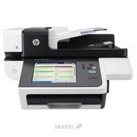 Сканер Сканер HP Digital Sender Flow 8500
